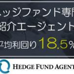 HedgeFundAgent